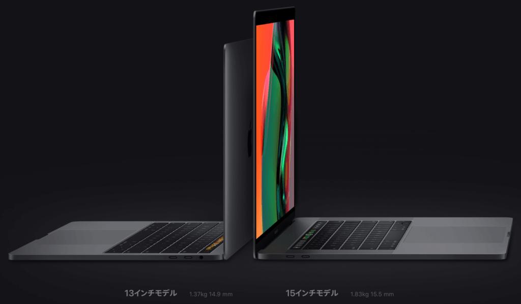 MacBook Pro/Airを安く買う5つの方法とメリット・デメリット