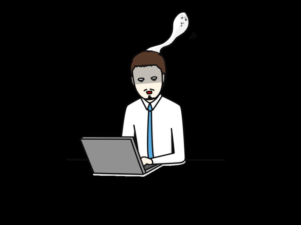 ノートパソコンの寿命は何年?3年〜5年と言われる理由