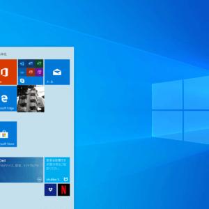 Windows10メイ2019アップデート(1903)と今までのアップデート全まとめ