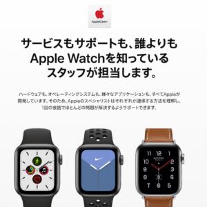 Apple Watchシリーズ別の保証対象外の修理料金まとめ