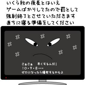 Macのアプリが原因で強制終了できない時の正しい再起動やシャットダウン方法