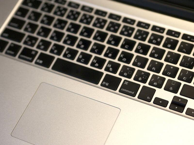 マウス不要!Macのトラックパッドの使い方と設定変更方法