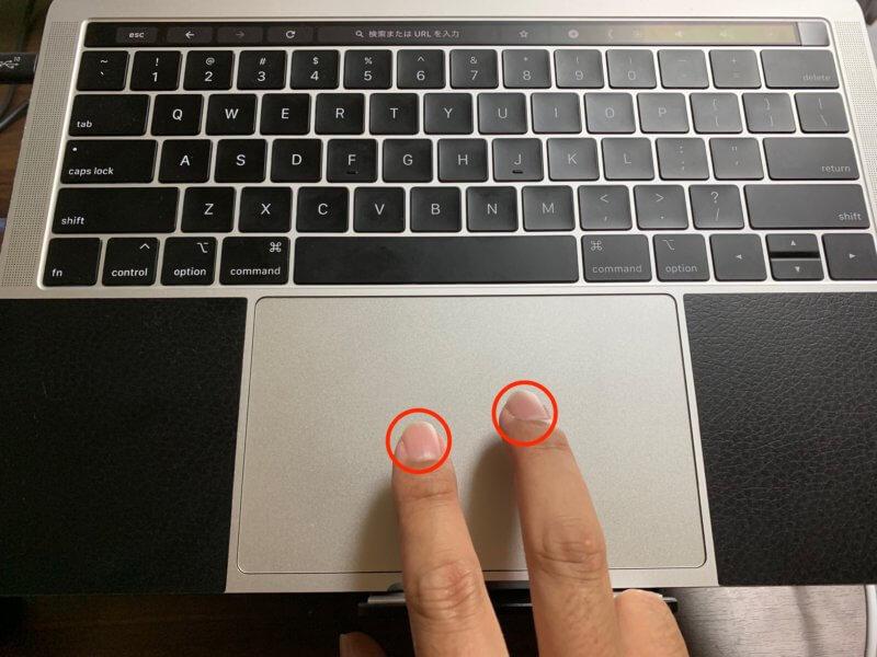 2018MacBook Airのトラックパッドで右クリックできない時の対処法