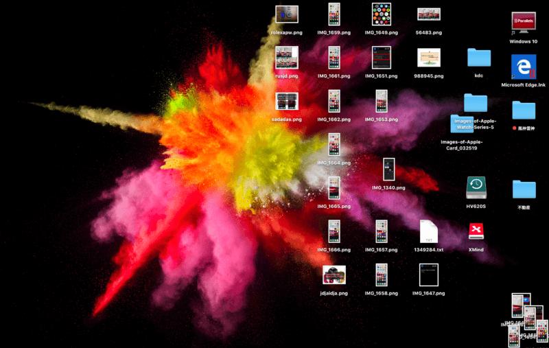 Macのデスクトップ上をスッキリキレイに一瞬で整理するスタック機能