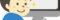 Macのマウスカーソルを消えた!?シェイクとサイズ変更する設定方法