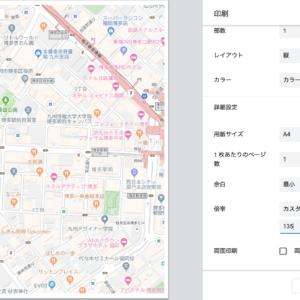 超便利!!グーグルマップを綺麗に地図だけ印刷する方法/知らなきゃ損!