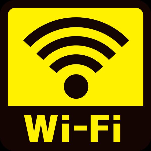 次世代規格のWi-Fi!Wi-Fi6とはなんぞや!?5Gを使いこなすためには必須!